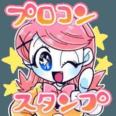 GO! GO! プロコンガール
