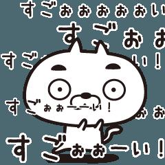 ガヤ専用ネコ(1)