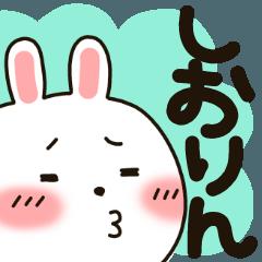 しおりん★専用スタンプ