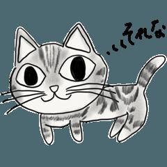 猫のほたて(それなver.)