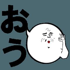 ふきだし君(終音要 オワリネカナメ 35歳)