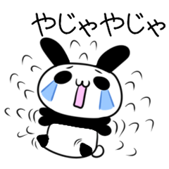 岡山弁のパンダうさぎ 2