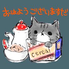 [LINEスタンプ] 増田のねこさんスタンプ