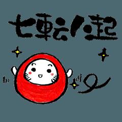 [LINEスタンプ] 日本のことわざスタンプ