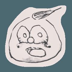 [LINEスタンプ] あいつシリーズ〜表情編 ①〜