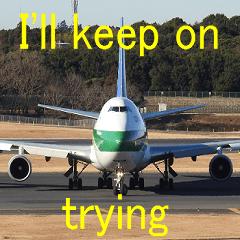 飛行機のつぶやき004E