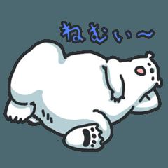[LINEスタンプ] ねむい動物たち