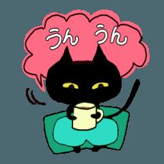 黒猫とゆかいな仲間たち2