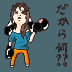 濱松恵とテキーラの生活