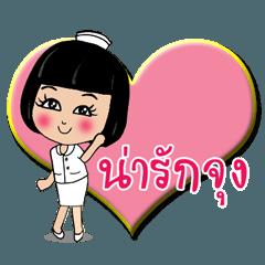 Thai Nurse1