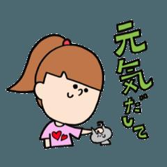 少女ココちゃん