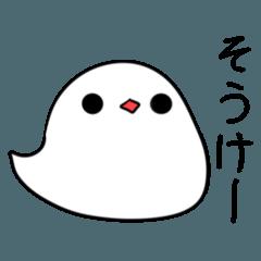 和歌山弁のわんこと小鳥2