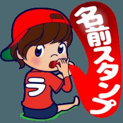 動く!頭文字「ら」女子専用/100%広島女子