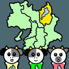 動く!琵琶湖は滋賀県の1/6を伝える