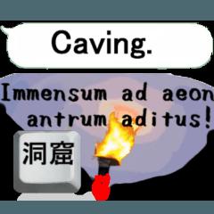 漢字を操る キーボード ゴースト 8