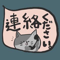 ゆる猫&ビジネス敬語