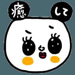 riekimお楽しみ企画 第二弾の二弾