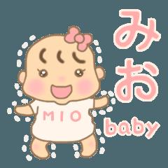 みおちゃん(赤ちゃん)専用のスタンプ