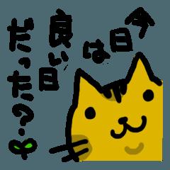 【手書き】優しい励ましのコトバ
