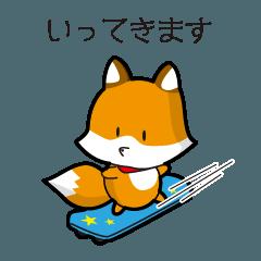 [LINEスタンプ] ケーちゃんティーちゃん2