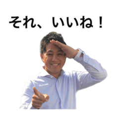 田原さん専用スタンプ