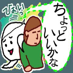 【ご先祖】専用スタンプ★守護霊でも可★