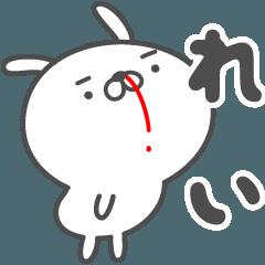 あおいぷん★れい★専用うさぎ☆鼻血