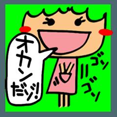 [LINEスタンプ] 【名前】母が使えるスタンプ。 (1)