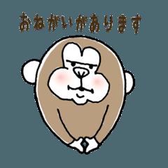 [LINEスタンプ] ごりらのごりちゃん〜おねだり上手〜