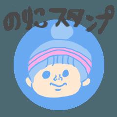 BUFFALO-PEKOのお名前スタンプ*のりこ*