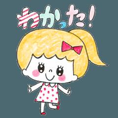 メリルとカカルと仲間たち日本語バージョン