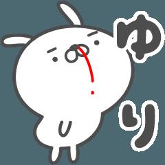 あおいぷん★ゆり★専用うさぎ☆鼻血