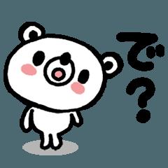 しろくまの日常会話編2