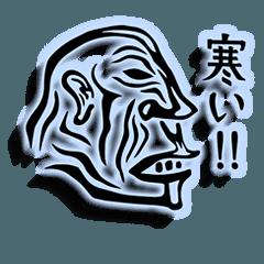影を落とすスタンプ 03(寒い編)