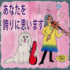 犬はシンプルな生活が好きです(4-3 J)