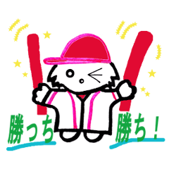 広島★優勝を応援する白犬