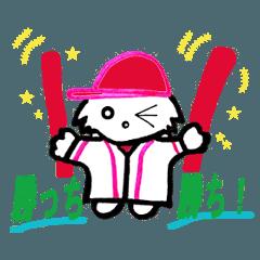 [LINEスタンプ] 広島★優勝を応援する白犬 (1)