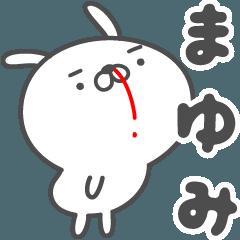 あおいぷん★まゆみ★専用うさぎ☆鼻血
