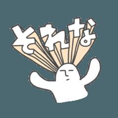 [LINEスタンプ] ぶっちぎり 怠惰 (1)