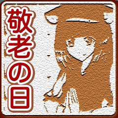 原宿系女子の敬老の日クッキーアレンジ