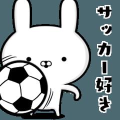使える‼動く☆サッカー好きの為のスタンプ3