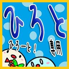 ★ひろと★専用(色文字)
