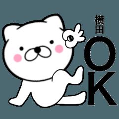 【横田】が使う主婦が作ったデカ文字ネコ