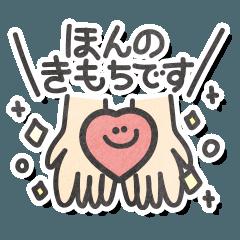 [LINEスタンプ] けいご!すたんぷ