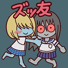 ホラーJK 赤目ちゃん with 幽!