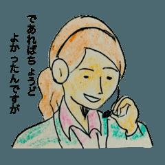 [LINEスタンプ] お仕事スタンプ(コールセンター編)