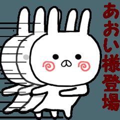 ◆◇ あおいちゃん専用名前スタンプ ◇◆