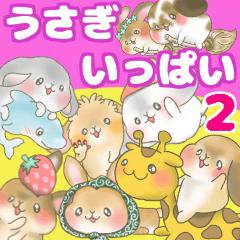 うさぎいっぱい2(Kanarico2)