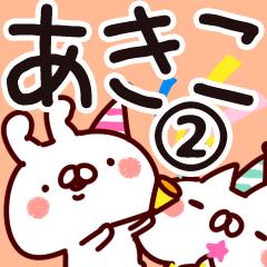 【あきこ】専用2