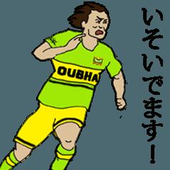 サッカー通4【普段使い編】